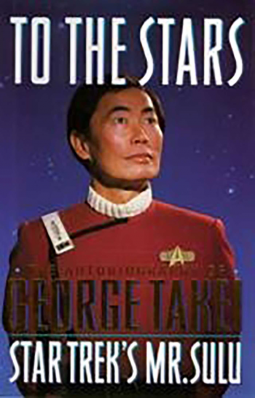 To the Stars, by George Takei