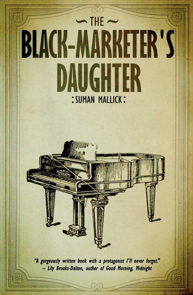 Cover Black-Marketer's Daughter, The